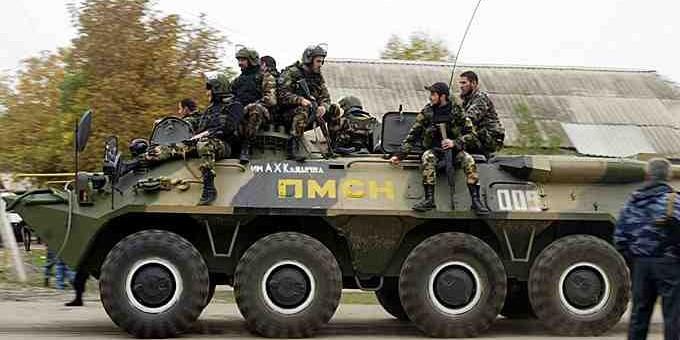 Grozny Bombing