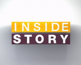 Al-Jazeera Inside Story
