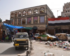 Marketplace in Sana'a, Yemen