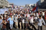 Yemeni Protestors