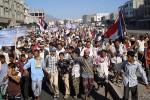 Yemeni Protestors