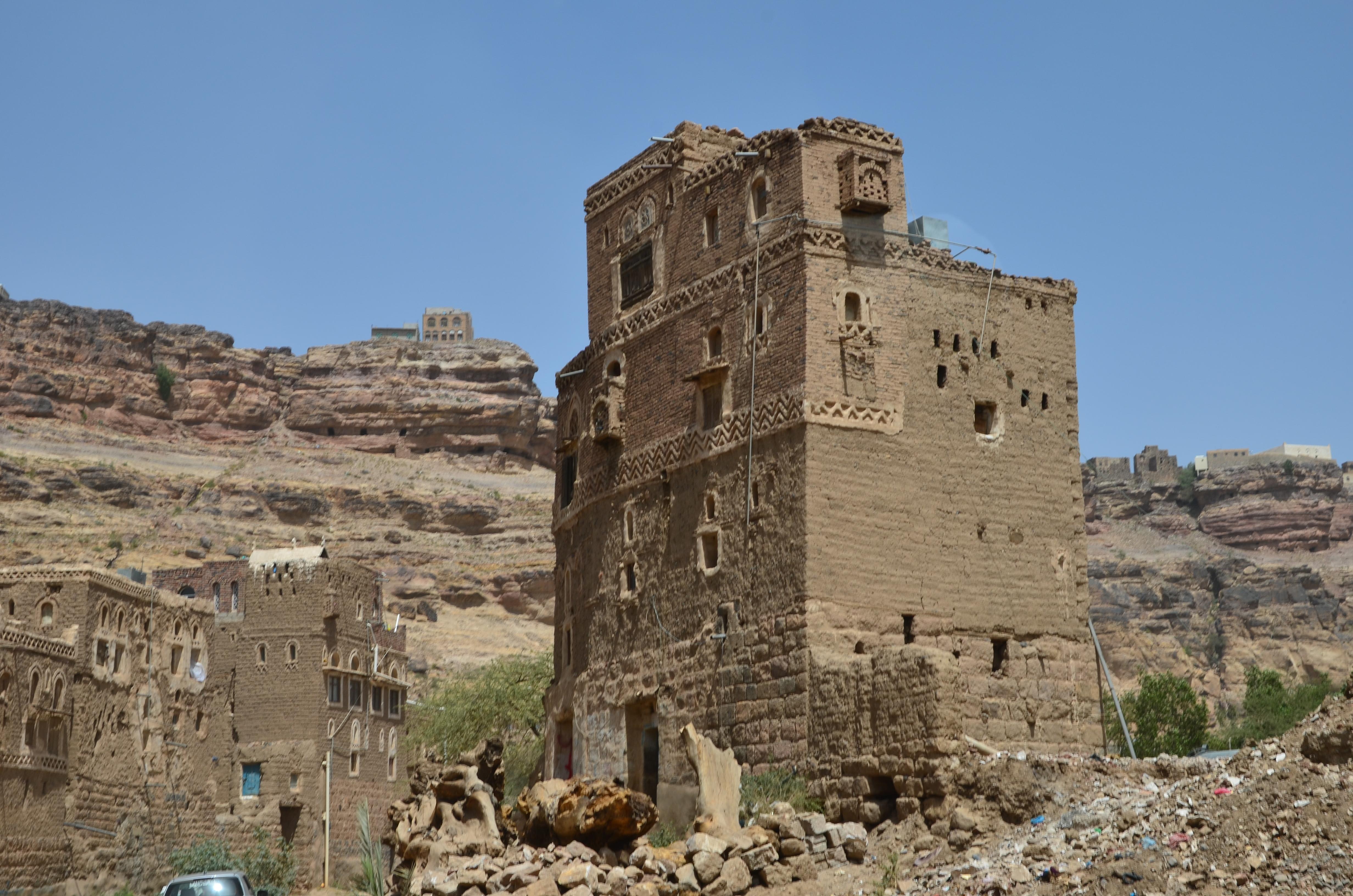 Yemeni House